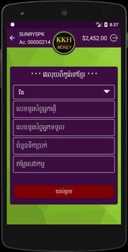 KKH MONEY screenshot 2