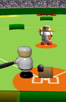 野球タッチ poster