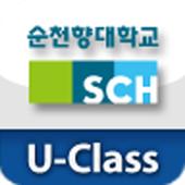 UClassSCH icon