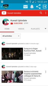 Kuwait MeHelp screenshot 3