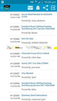Kuwait MeHelp screenshot 11