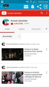 Kuwait MeHelp screenshot 15