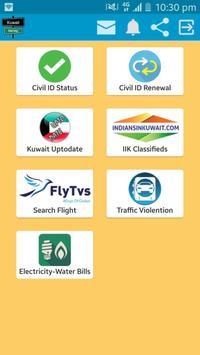 Kuwait MeHelp screenshot 1