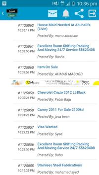 Kuwait MeHelp screenshot 5