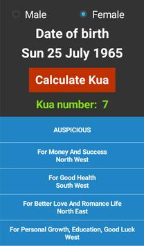 Kua number apk screenshot