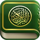 Arabic Bangla English Quran icon