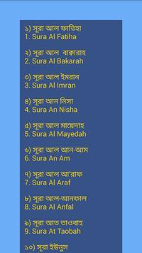 Arabic Bangla English Quran poster