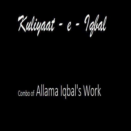 Kuliyaat-e-Iqbal poster