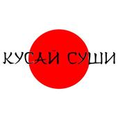 Кусай Суши icon