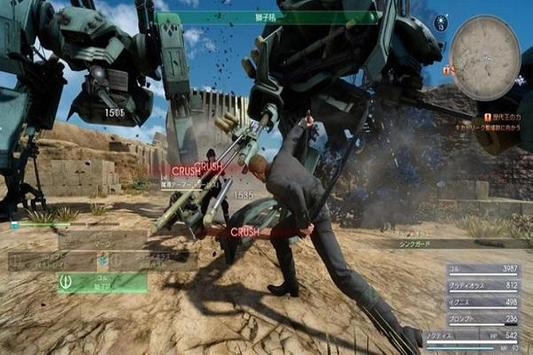 final fantasy vx new guide screenshot 2