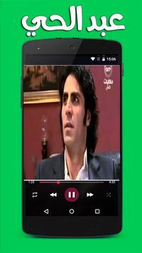 موسيقى وادي الذئاب الجزء الثاني - مراد علمدار 2 screenshot 3