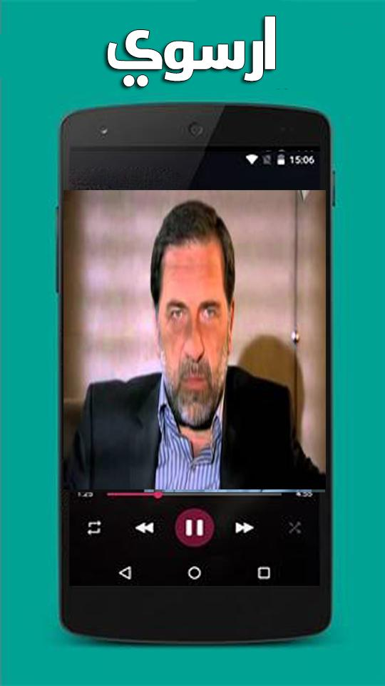 DOWNLOAD WADI TÉLÉCHARGER SONNERIE DIAB MP3
