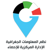 Kuwait Census 2011 icon