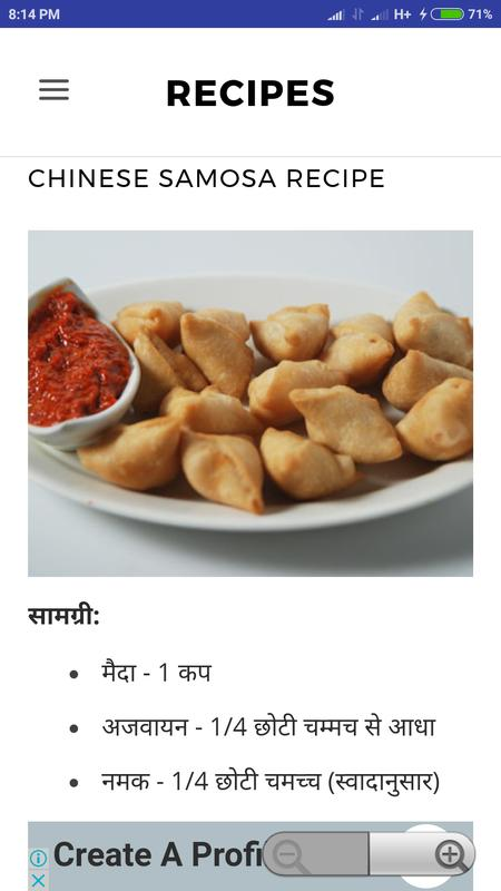 Food Recipes App In Hindi