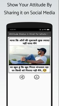 Attitude Status in Hindi for Whatsapp screenshot 1