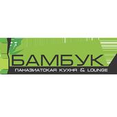 Лаунж-кафе Бамбук   Уральск icon