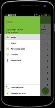 Лаунж-кафе Бамбук   Уральск screenshot 3