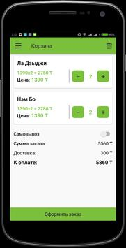 Лаунж-кафе Бамбук   Уральск screenshot 5