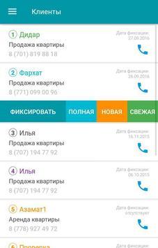 iAgent.kz apk screenshot
