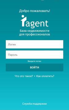 iAgent.kz poster