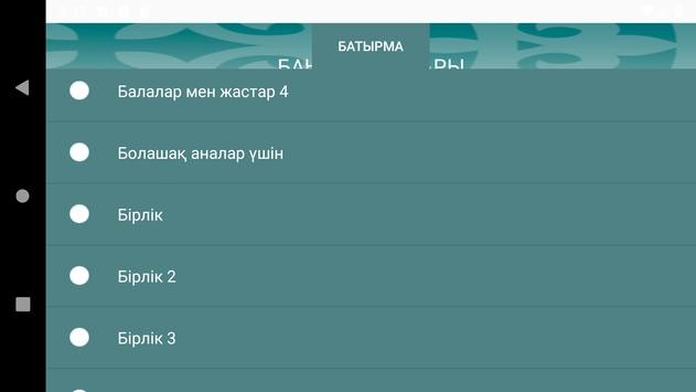 Бахаи дұғалары screenshot 5