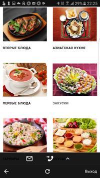 Domoy.kz (Домой.кз) apk screenshot