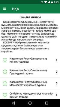 Memkyzmet screenshot 2