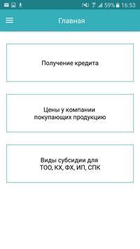 Popular-plus.kz apk screenshot