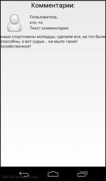 1720.kz screenshot 4