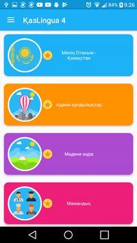ҚазLingua 4 класс screenshot 1