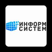Информ Систем icon