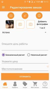 OyBy screenshot 1