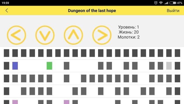 Dungeon of the Last Hope apk screenshot