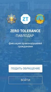 Zero Tolerance Павлодар poster