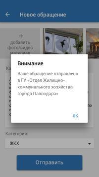 Zero Tolerance Павлодар screenshot 2