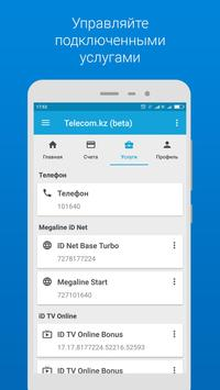 Telecom.kz apk screenshot