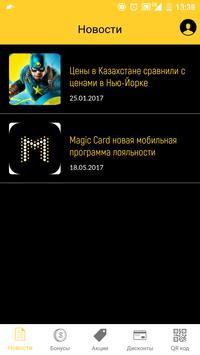 MagicCard screenshot 4