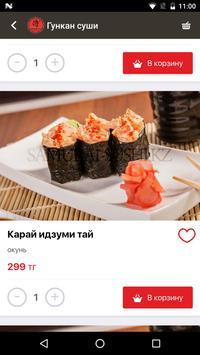 Samurai Sushi - доставка суши screenshot 2