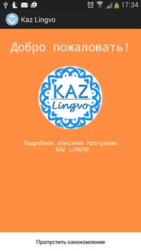 Kaz lingvo.Kazakh translator poster