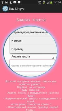 Kaz lingvo.Kazakh translator apk screenshot