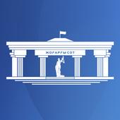 Верховный Суд РК icon