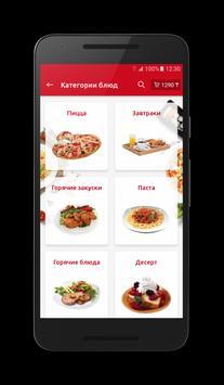 SuperMenu - доставка еды apk screenshot