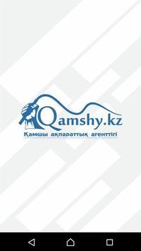Qamshy.kz – №1 қазақ тілді АА poster