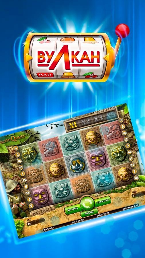 Скачать торрент азартные игры