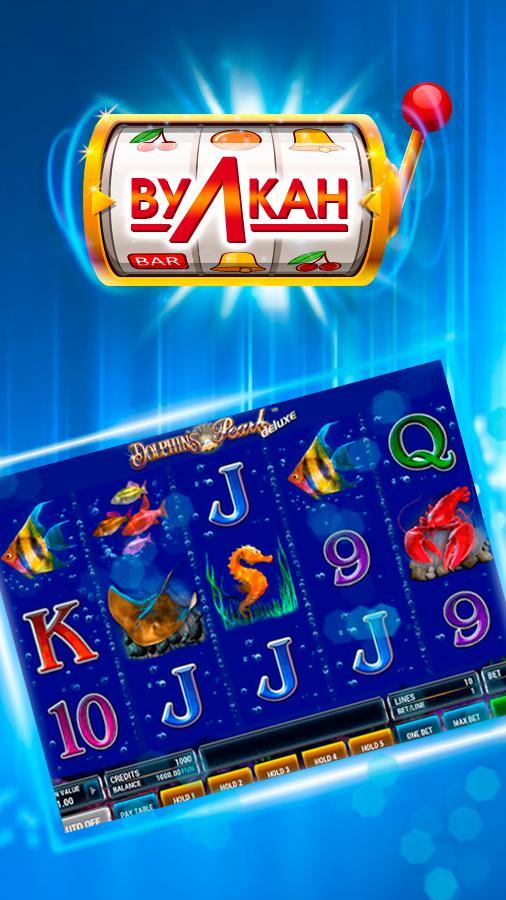 Игровые автоматы слизинги автоматы джекпот игровые как выиграть в
