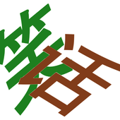 笑话 - Chinese Jokes icon