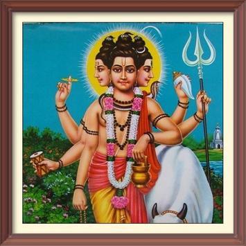 Gurudut Dattatrey Mantras poster