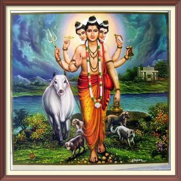 Gurudut Dattatrey Mantras screenshot 1