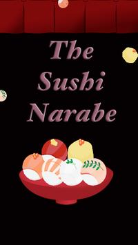 The Sushi Narabe poster