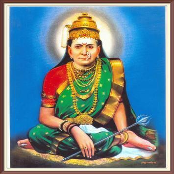 Shree Swami Samarth Charitra screenshot 1